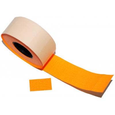 aurika 26х16 orange 2616O