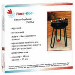 Гриль-барбекю Time Eco 23016А Фото 2