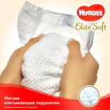 Подгузник Huggies Elite Soft 3 Mega 80 шт Фото 2