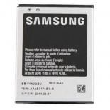 Аккумуляторная батарея Samsung for I9100 Фото