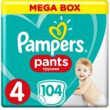 Подгузник Pampers трусики Pants Maxi Размер 4 (9-15 кг), 104 шт Фото