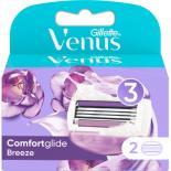 Сменные кассеты Venus Breeze c гелевой полоской 2 шт Фото