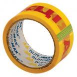 """Скотч BUROMAX Packing tape 48мм x 45м х 40мкм, yellow """"АКЦІЯ"""" Фото"""