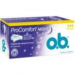 Тампоны o.b. ProComfort с покрытием SilkTouch Night Normal 16 ш Фото