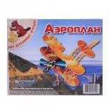 Сборная модель Мир деревянных игрушек Аэроплан оранжевый Фото