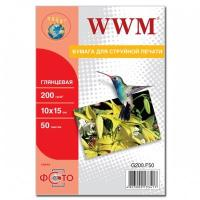 Бумага WWM 10x15 Фото