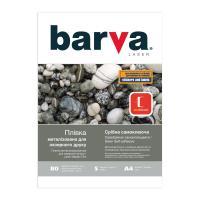 Пленка для печати BARVA A4 Laser Silver (IF-L-NGL20-T01) Фото