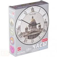 Пазл Умная бумага Часы Исаакиевский собор Фото