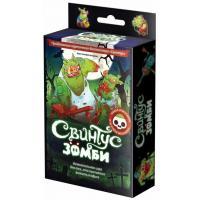 Настільна гра Hobby World Свинтус Зомби 2-е издание Фото