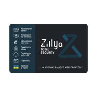 Антивирус Zillya! Total Security  на 1год 1 ПК, скретч-карточка Фото
