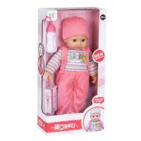 Кукла Same Toy в полосатом со звуком 45 см Фото