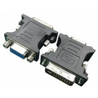 Перехідник Cablexpert DVI (24+5 пин)/VGA, M/F HD (3 ряда) Фото