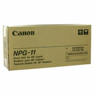 Оптический блок (Drum) Canon NPG-11 (1337A001AA / 112237) - фото 1