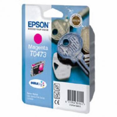 Картридж Epson St C63/ C65, CX3500 magenta Фото
