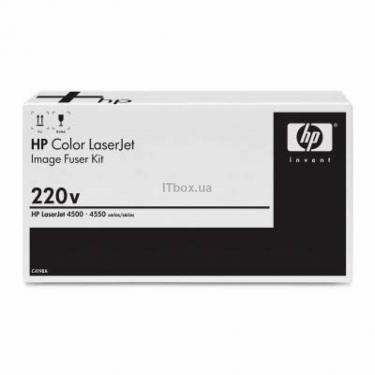Ф'юзер HP Fuser kit for CLJ4500/4550 (220V) (C4198A) - фото 1
