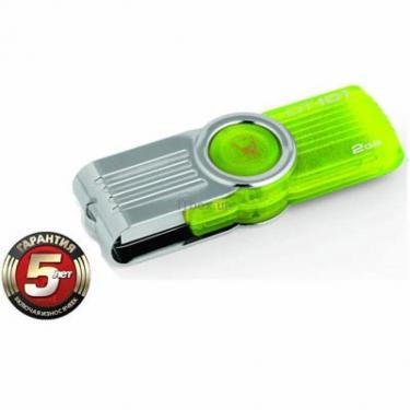 USB флеш накопичувач DataTraveler 101 G2 Kingston (DT101G2/2GB/DT101G2/2GBZ) - фото 1