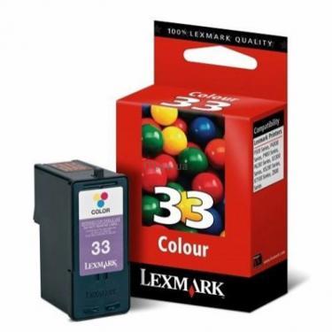 Картридж №33 Color (+15%) Lexmark (18CX033E) - фото 1
