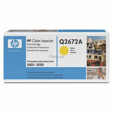 Картридж HP CLJ 3500/3550 yellow Фото