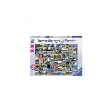 Пазл Ravensburger 99 волшебных мест мира 1000 элементов Фото