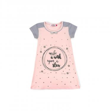 Пижама Matilda сорочка із зірочками (7992-2-92G-pink) - фото 1