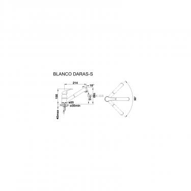 Кухонний змішувач BLANCO DARAS-S БЕЖ (518777) - фото 2