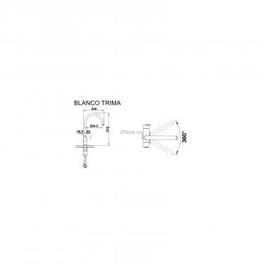 Кухонний змішувач BLANCO TRIMA ХРОМ (520840) - фото 2
