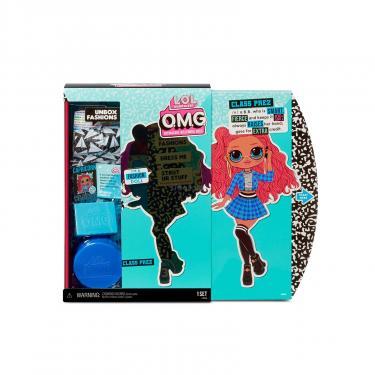 Кукла L.O.L. Surprise! O.M.G S3 - Отличница с аксессуарами Фото 2