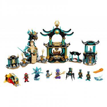 Конструктор LEGO Ninjago Храм Бескрайнего моря 1060 деталей Фото 1