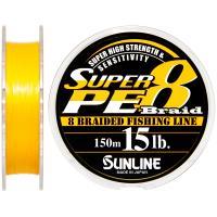 Шнур Sunline Super PE 8 Braid 150м 0.205мм 15Lb/7,5кг (1658.08.10)